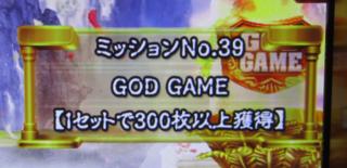 ユニメモ 039 1セットで300枚以上獲得