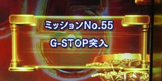 ユニメモ 055
