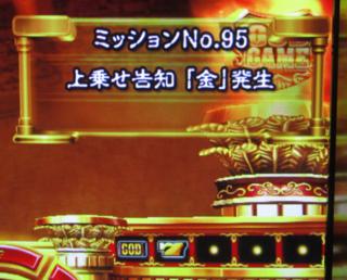 ユニメモ 095