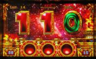 110 110番