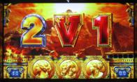 2V1 ニブイチ