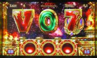 V07 ボーナス