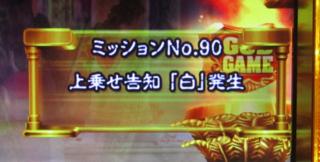 ユニメモ 090