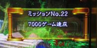 ユニメモ 022