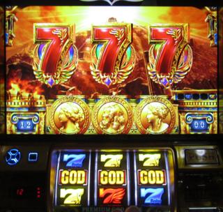 GOD降臨 No.084 神の雷