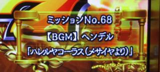 GOD降臨 No.057 ハレルヤ GOD in GOD