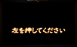 GOD降臨 No.125 GG中・フリーズ
