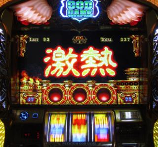 GOD降臨 No.136 GG中・激熱