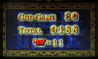 ユニメモ 038 GOD GAME 30連