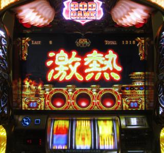 GOD降臨 No.138 GG中・激熱