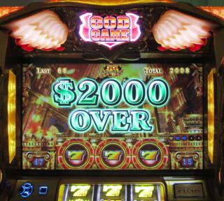 ユニメモ 031 獲得枚数 2000枚 OVER