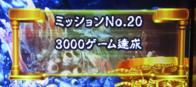 ユニメモ 020
